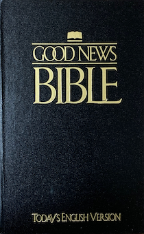 Библия на английском языке Good News Bible - Today's English Version, формат А5, крупный шрифт